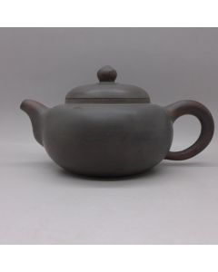 Nixing Teapot U 170ml