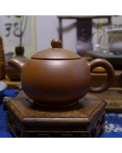"""Nixing Teapot """"Xi Shi"""" 110cc"""
