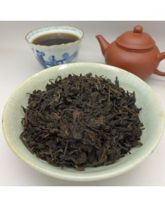 Late 90s/2000 Wuzhou TF Number 3 Liubao Tea 50g