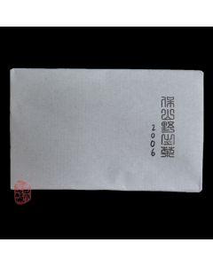 2006 Ye Sheng Qiao Mu Zhuan Cha Raw 250g