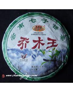 """2009 Lan Ting Chun TF Yongde """"Qiao Mu Wang"""" Raw Puerh Cake 357g"""