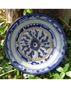 Vintage Blue and White Plate