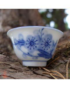 "Chaozhou Gongfu Tea Cups 30ml ""Plum Blossom"" - a set of two"