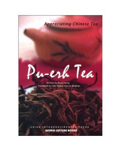 Book Pu-erh Tea