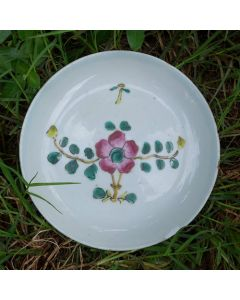 "Vintage Famille-rose Plate ""Red Flower And Green Leaves"""