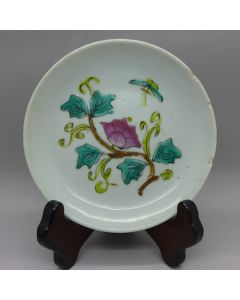"Vintage Famille-rose Plate ""Red Flower And Green Leaves"" B"