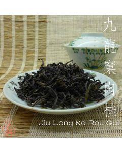 """2015 Wu Yi Handmade """"Rou Gui"""" Oolong 25g"""