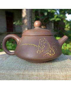 "Nixing Teapot ""Seedpod of the lotus & 诚"" 100cc"