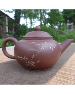 "1990s Zini Shuiping Pot 110ml ""Bamboo"""