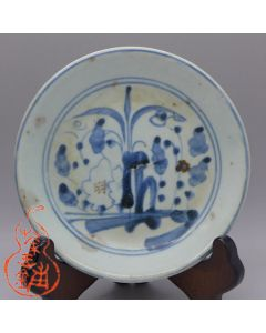 Vintage high grade Blue-and-white plate small A