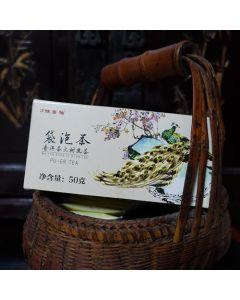 2017 Ming Sheng Hao Bulang Arbor Ripe Puerh Tea Bag 50g