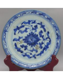 Vintage Blue and White Floral Motive Plate C
