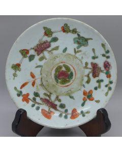 Vintage Wucai Plate