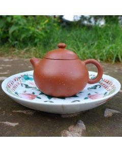 """Xiao Hong Ni """"Wen Dan"""" Teapot 80cc"""