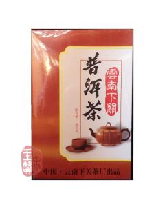 2004 Xiaguan Loose Ripe Pu'er Tea 100g