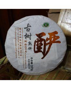 """2019 Ming Sheng Hao """"Gu Shu Yan"""" Ripe Puer Tea 357g"""