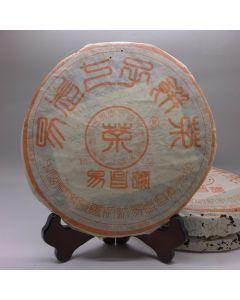 """2002 Changtai """"Yi Chang Hao"""" Puerh Tea Sample 15g"""