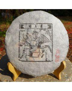 2016 Chawangpu Jinggu You Shang Gushu Puerh Tea 200g