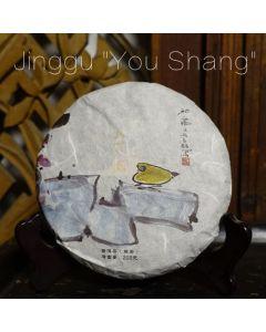 2020 Chawangpu Jinggu You Shang Ⅱ Gushu Puerh Tea 200g
