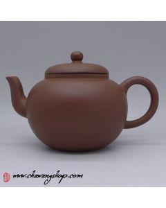 """Zini Clay """"Lian Zi"""" Teapot 150cc"""
