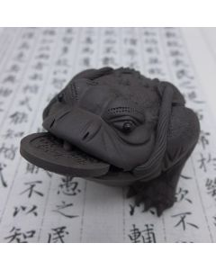 "Zisha Clay Tea Pet ""Three Legged Gold Toad"" Dark"