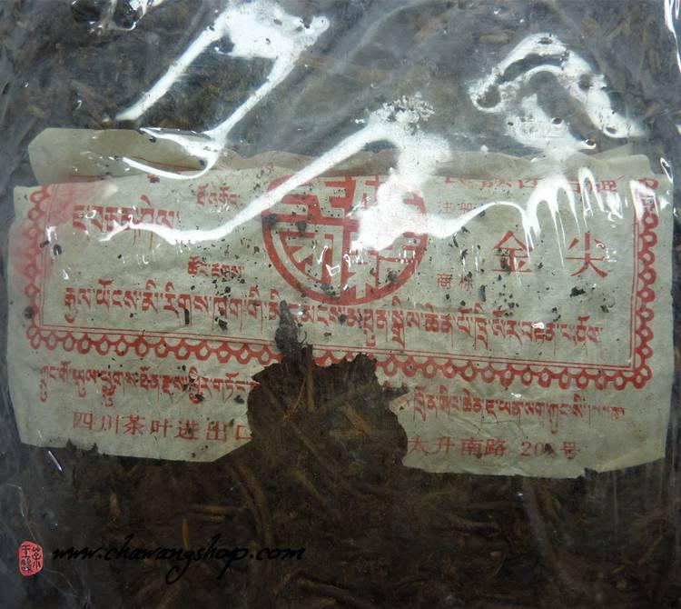 "1993-4 Sichuan Ya´an TF ""Jin Jian"" Tibetan Brick 100g"