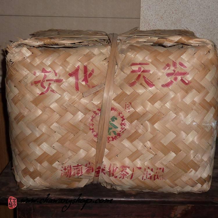2010 CNNP Hunan Tianjian 25kg Bamboo Basket 100g Sample