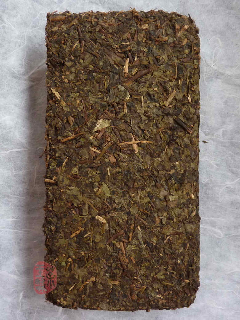 2010 China Tea Sheng Huo Fu Zhuan 300g