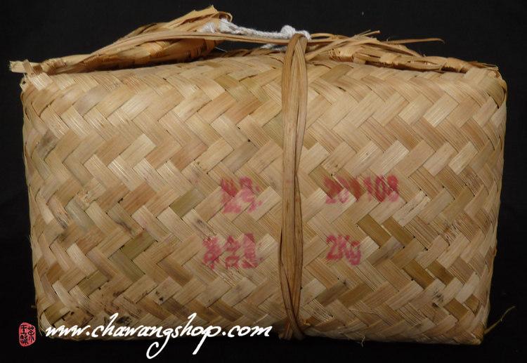 2011 Baishaxi Tianjian 2kg Bamboo Basket - 50g Sample