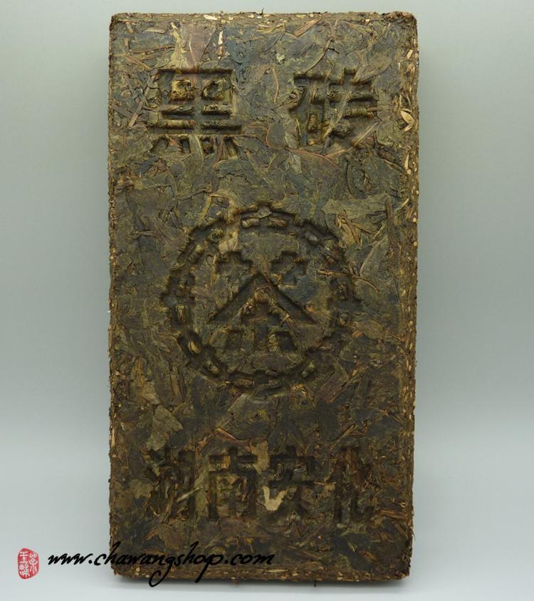2011 CNNP Hunan Hei Zhuan 1kg