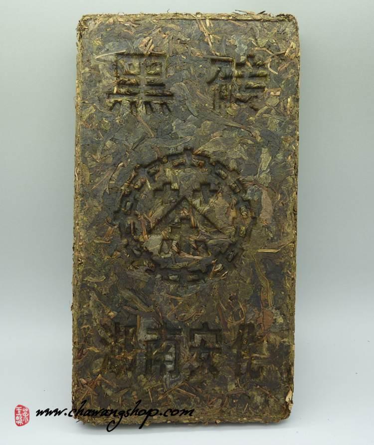 2012 CNNP Hunan Hei Zhuan 1kg