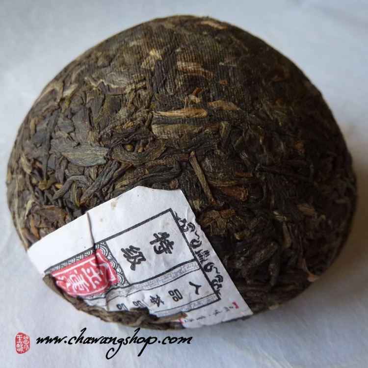 2012 Chongqing Teji Jin Chong Raw Tuo 100g