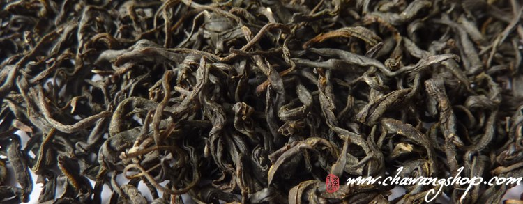 2013 Traditional Raw Liubao Buyi And Heishi Village 2x25g