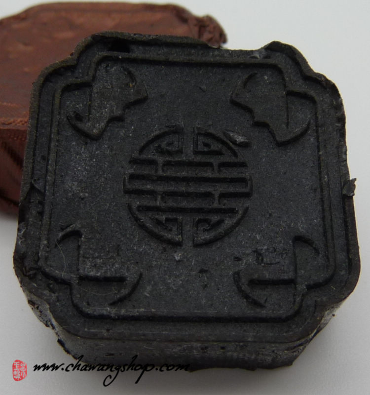 2010 Ripe Puerh Tea Paste Cha Gao 5 pieces 25g