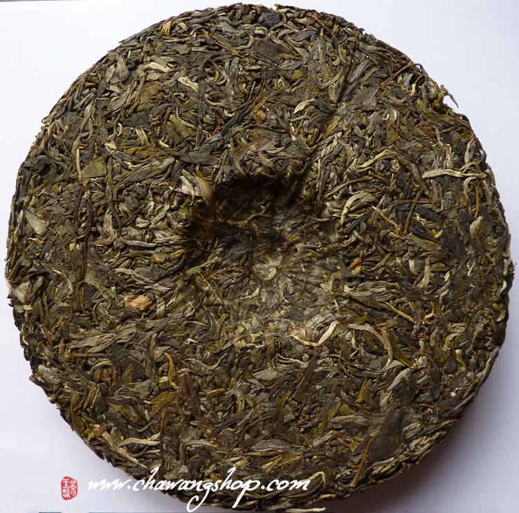 "2012 Mangfei ""Da Ye Chun"" Early Spring Raw Puerh Cake 400g"