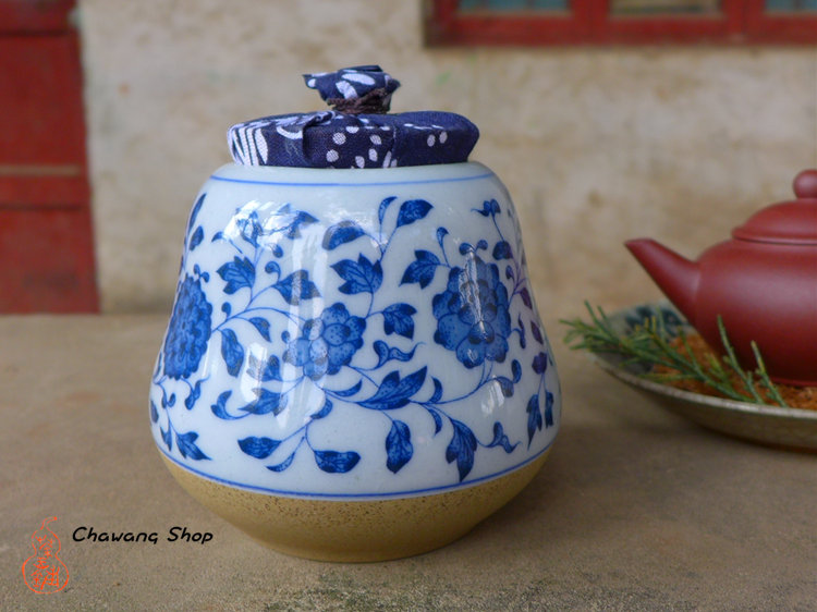 Cracked Ice Pattern Porcelain Tea Caddy