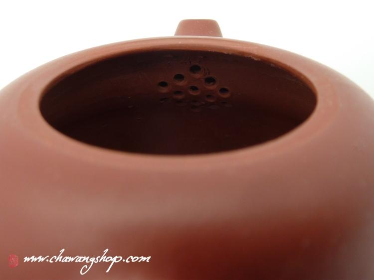 """Da Hong Pao """"Gua Xing"""" Teapot 150cc"""