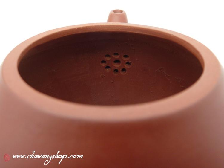 """Da Hong Pao """"Yu Bian"""" Teapot 150cc"""