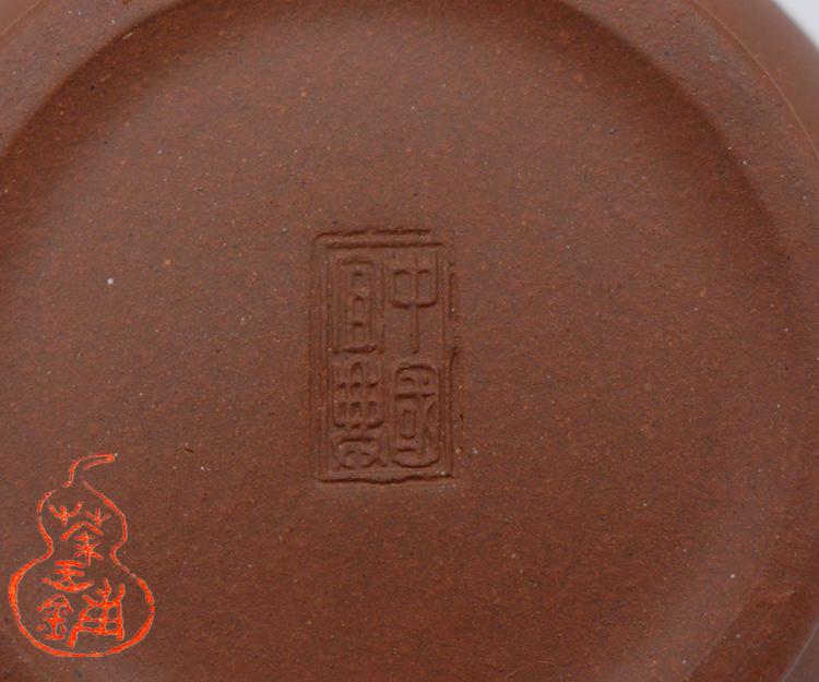 Early 2000s Zini Shui Ping Hu 125cc