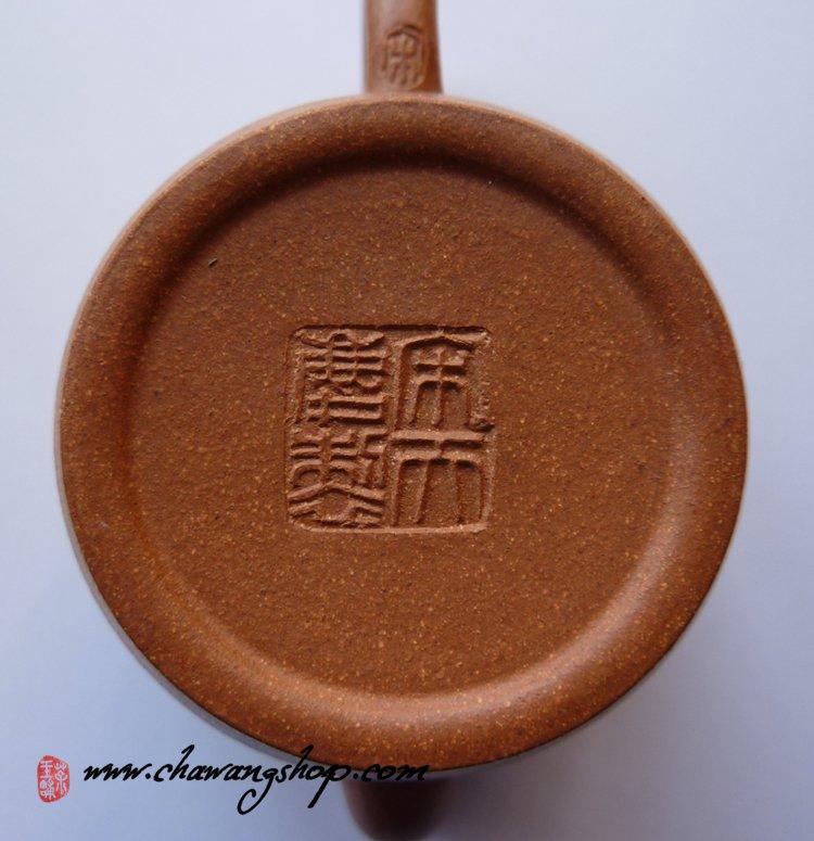"Jiang Po Ni ""Gao Deng"" 130cc"