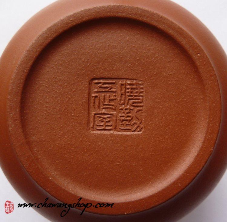 """Hong Ni """"Feng Ming"""" Hu 165cc"""