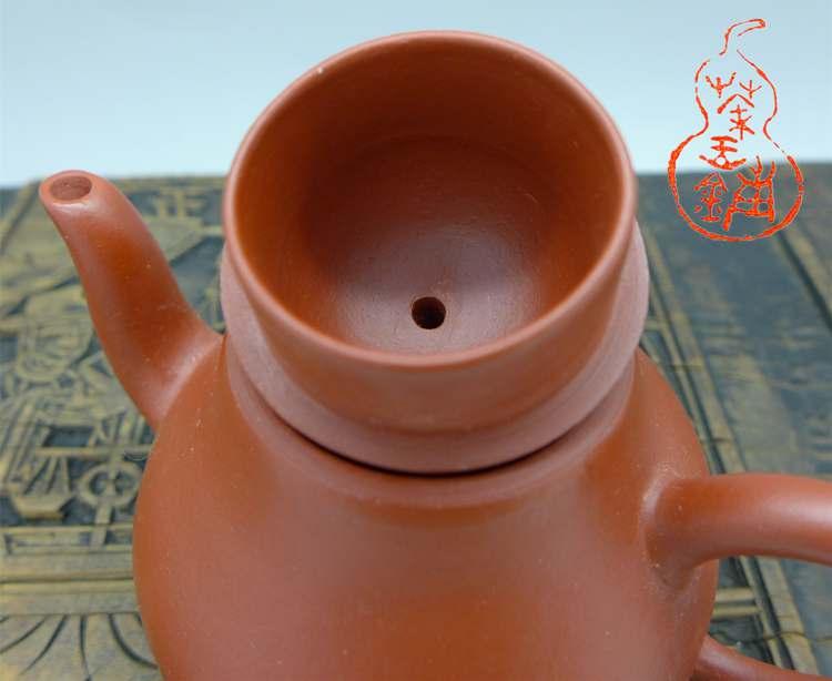 "Hong Ni ""Si Ting"" Teapot 70cc"