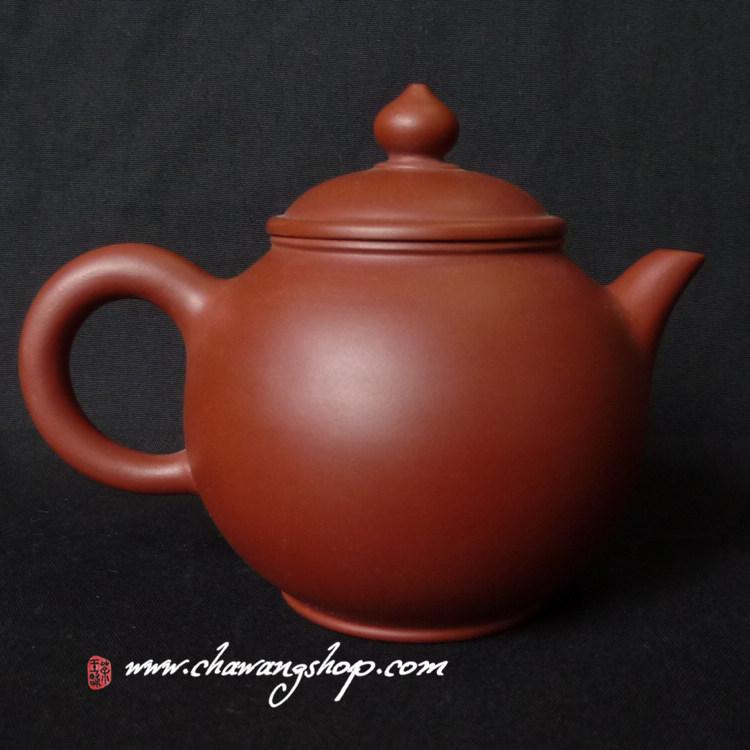 "Da Hong Pao ""Ke Li"" Teapot 135cc"