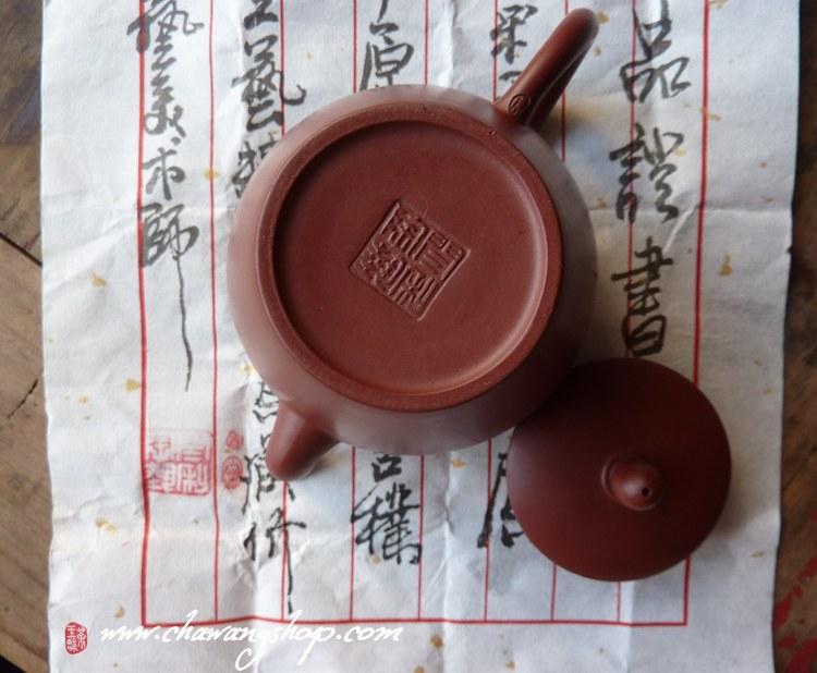 Mei Ren Jian