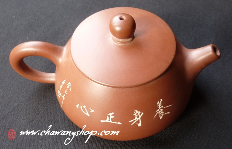 "Nixing Teapot with Calligraphy Character ""Cha"" 155cc"