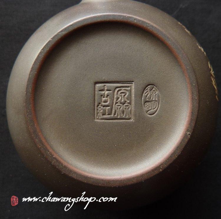 Nixing Dao Ba Xi Shi Orchid 110cc