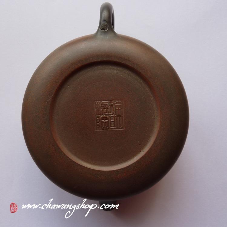 Nixing Shi Piao Shan Shui 1 130cc