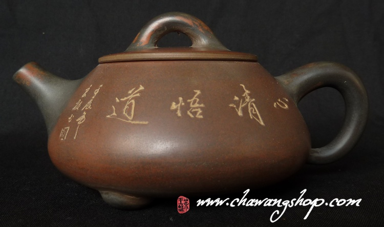 Nixing Shi Piao Shan Shui 130cc 2
