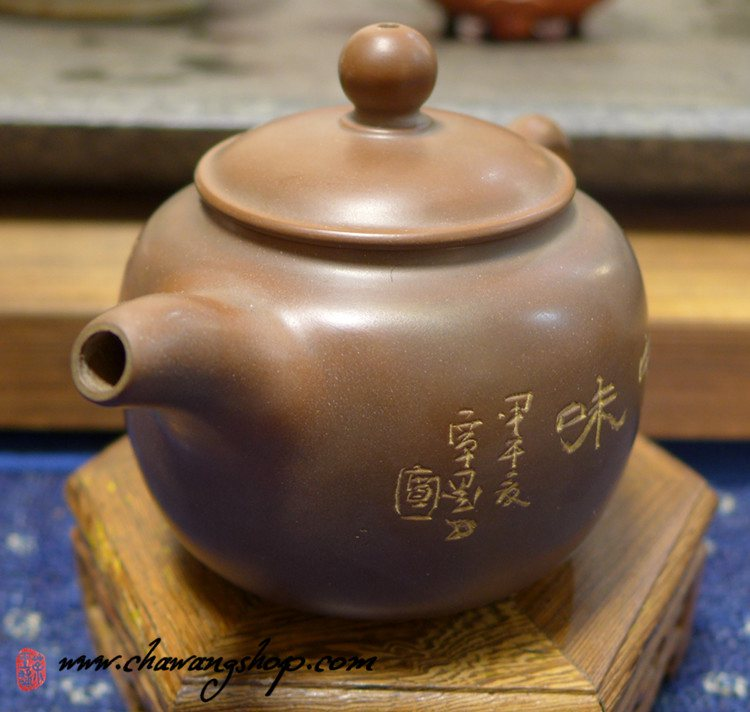 "Nixing Teapot ""Brewing Tea"" 170cc"