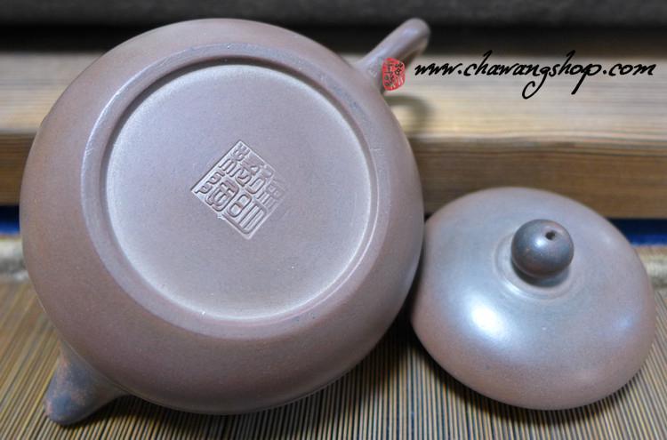 """Nixing Teapot """"Xian Yuan"""" 180cc"""
